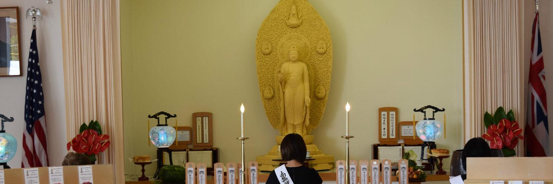 Service in front of Shakyamuni Buddha